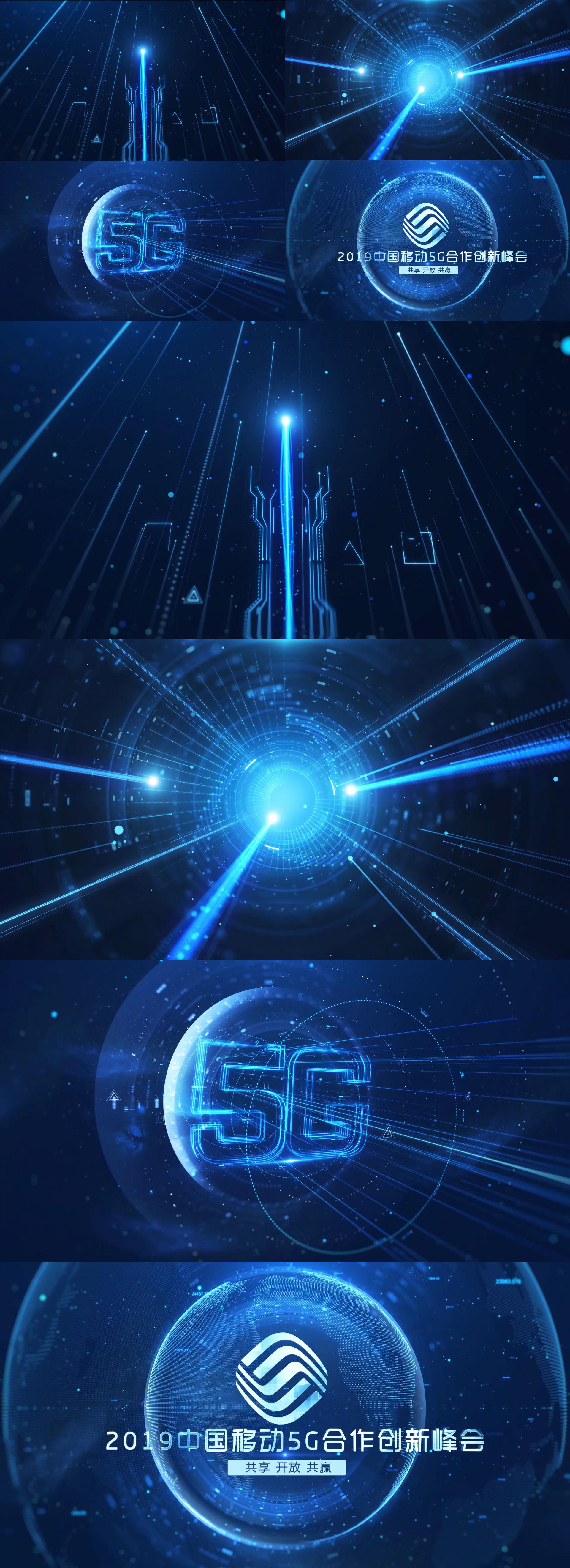 光线粒子科技片头