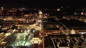 即墨古城夜景灯光航拍2K视频素材
