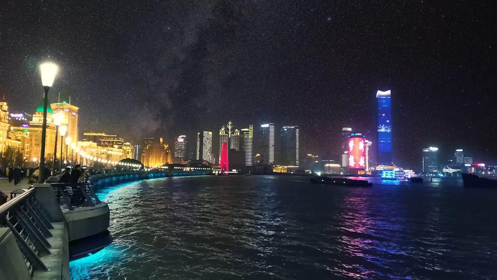 2020上海大气夜景星空延时摄影宣传片