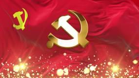 党徽旋转党旗飘扬循环素材视频素材