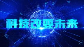 智创科技蓝色科技线条AE片头AE模板