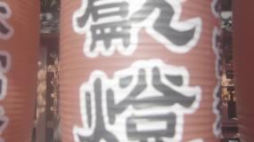 日本寺庙风铃城市街道视频素材