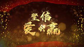 坚信爱会赢抗击疫情主题MV视频公益歌曲视频素材