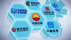 立体品牌logo展示AE模板