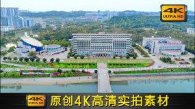 【4K】航拍咸宁人民广场政府大楼航拍视频素材