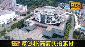 【4K】航拍咸宁博物馆视频素材