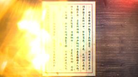 【原创】旧信纸AE模板AE模板