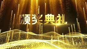 (无插件)AE原创工程黄金颁奖典礼循环AE模板