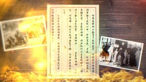 【原创】革命烈士红色家书旧信纸AE模板AE模板
