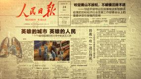 武汉疫情新闻片头A02AE模板