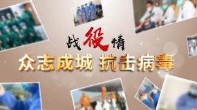 武汉疫情公益慈善相册片头AE模板