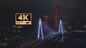 4K武汉疫情夜景航拍武汉空城新冠肺炎视频素材