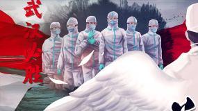 水墨疫情致敬逆行者白衣天使AE模板