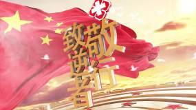 大气中国医疗支援抗击疫情片头AE模板