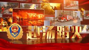 红色消防救援图文汇聚片头AE模板