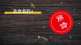 餐饮美食介绍餐饮模板美食宣传(多个版本)AE模板