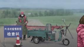 中国抗疫图鉴视频素材