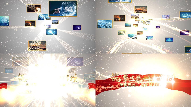 图片汇聚照片汇聚AE片头模板