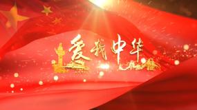 《爱我中华》MV视频视频素材