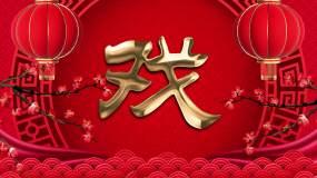 中国风古典戏曲相声三句半LED背景视频视频素材