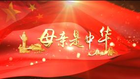 《母亲是中华》MV视频视频素材
