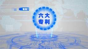 白色科技感结构组织框架1AE模板