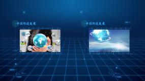 蓝色科技图片信息时间线展示AE模板