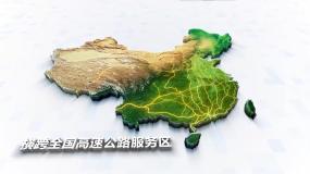 中国地图高速公路线路地图AE模版AE模板