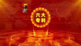 红色科技感图文组织框架1AE模板