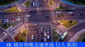 疫情恢复的街道交通视频素材