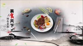 edius水墨系列美食介绍视频EDIUS模板