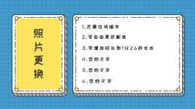MG优秀学生班干部表扬人物介绍AE模板AE模板