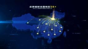 原创科技粒子光线地图AE模板