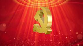 党徽党政背景视频素材