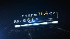 蓝色科技数据文字展示AE模板