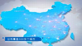 简洁干净中国地图展示AE模板