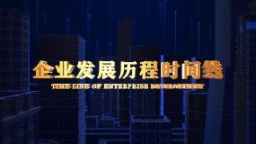 科技感时间线发展历程AE模板_AAE模板