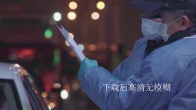 武漢疫情視頻素材視頻素材包