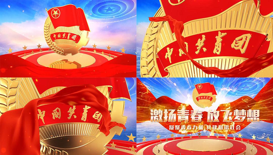 五四青年节青春PR片头