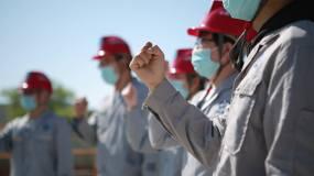 工地防疫复工复产工人加油鼓劲视频素材