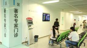医院排队挂号视频素材