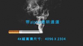 吸煙有害健康視頻素材視頻素材包