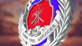 消防救援平安中国片头视频素材视频素材