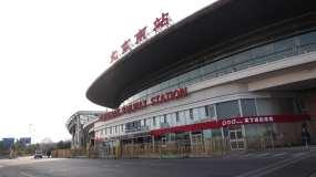 4k北京南站合集视频素材