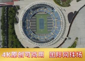武汉光谷国际网球中心视频素材