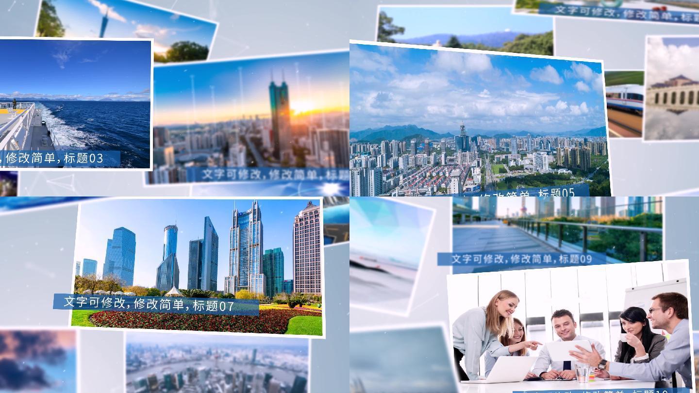 企业清新相册图片展示