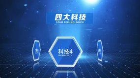 科技感结构板块分类图AE模板
