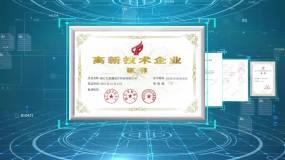 科技奖牌文件证书模板AE模板