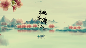 《桃花源记》朗诵配乐背景视频素材包