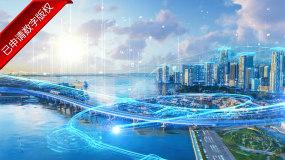 科技智慧互聯網城市特效合成AE模版AE模板